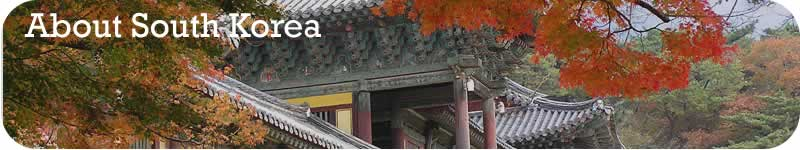 AboutKorea